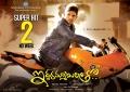 Allu Arjun in Iddarammayilatho Movie 2nd Week Wallpapers