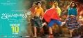 Catherine Tresa, Allu Arjun, Amala Paul in Iddarammayilatho Movie 2nd Week Wallpapers