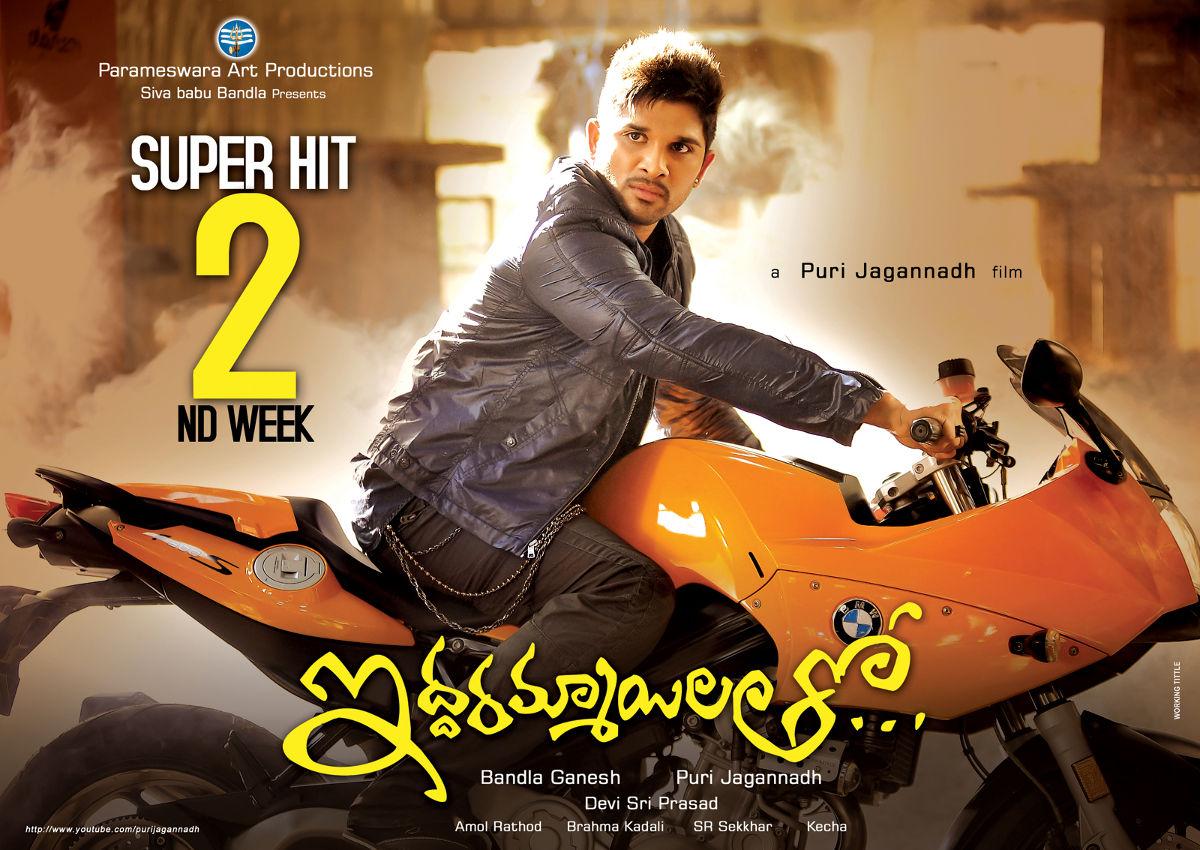 Picture 487189 | Allu Arjun in Iddarammayilatho Movie 2nd ...