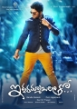 Actor Allu Arjun in Iddarammayilatho Movie New Posters