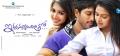 Catherine Tresa, Allu Arjun, Amala Paul in Iddarammayilatho Movie Wallpapers