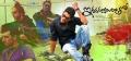 Allu Arjun in Iddarammayilatho Movie Wallpapers