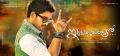 Allu Arjun in Iddarammayilatho Movie New Wallpapers