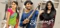 Amala Paul, Allu Arjun, Catherine Tresa in Iddarammayilatho Movie Wallpapers