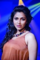 Actress Amala Paul in Iddaru Iddare Telugu Movie Stills