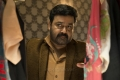 Actor Mohanlal in Iddaru Iddare Movie Stills