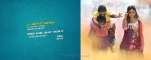Vijay Sethupathi, Nandita in Idharkuthane Aasaipattai Balakumara Audio Release Invitation Wallpapers