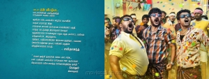 Raju Sundaram in Idharkuthane Aasaipattai Balakumara Audio Release Invitation Wallpapers