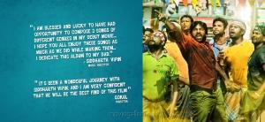 Vijay Sethupathi in Idharkuthane Aasaipattai Balakumara Audio Release Invitation Wallpapers