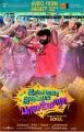 Vijay Sethupathi in Idharkuthane Aasaipattai Balakumara Audio Release Posters