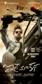 Sumanth Ashwin as Ajay in Idhe Maa Katha Movie First Look Poster