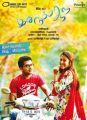 Simbu, Nayanthara in Idhu Namma Aalu Movie Audio Release Posters