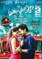 Andrea Jeremiah, Simbu in Idhu Namma Aalu Audio Release Posters