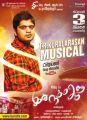 Kuralarasan's Idhu Namma Aalu Movie Audio Release Posters