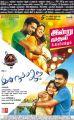 Simbu, Nayanthara, Andrea in Idhu Namma Aalu Movie Release Posters