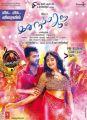 Simbu, Adah Sharma in Idhu Namma Aalu Movie Release Posters