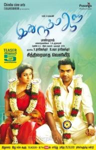 Nayanthara, Simbu in Idhu Namma Aalu Trailer Release Posters