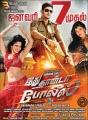 Tamannaah, Mahesh Babu, Shruti Haasan in Idhu Thanda Police Movie Release Posters