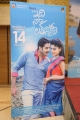 Idi Naa Love Story Pre Release Function Stills