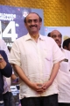 D Suresh Babu @ Idi Naa Love Story Pre Release Function Stills