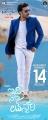 Idi Naa Love Story Tarun's Birthday Posters
