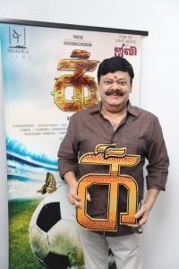 Madhan Bob @ IKK Movie Pooja Stills