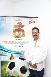Shankar Krishnamurthy @ IKK Movie Pooja Stills