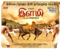 Ilami Movie Release Posters