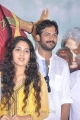 Ilankandru Tamil Movie Launch Stills