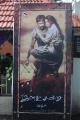 Ilankandru Movie Launch Stills