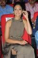 Telugu Actress Ileana Latest Hot Stills in Sleeveless Dress