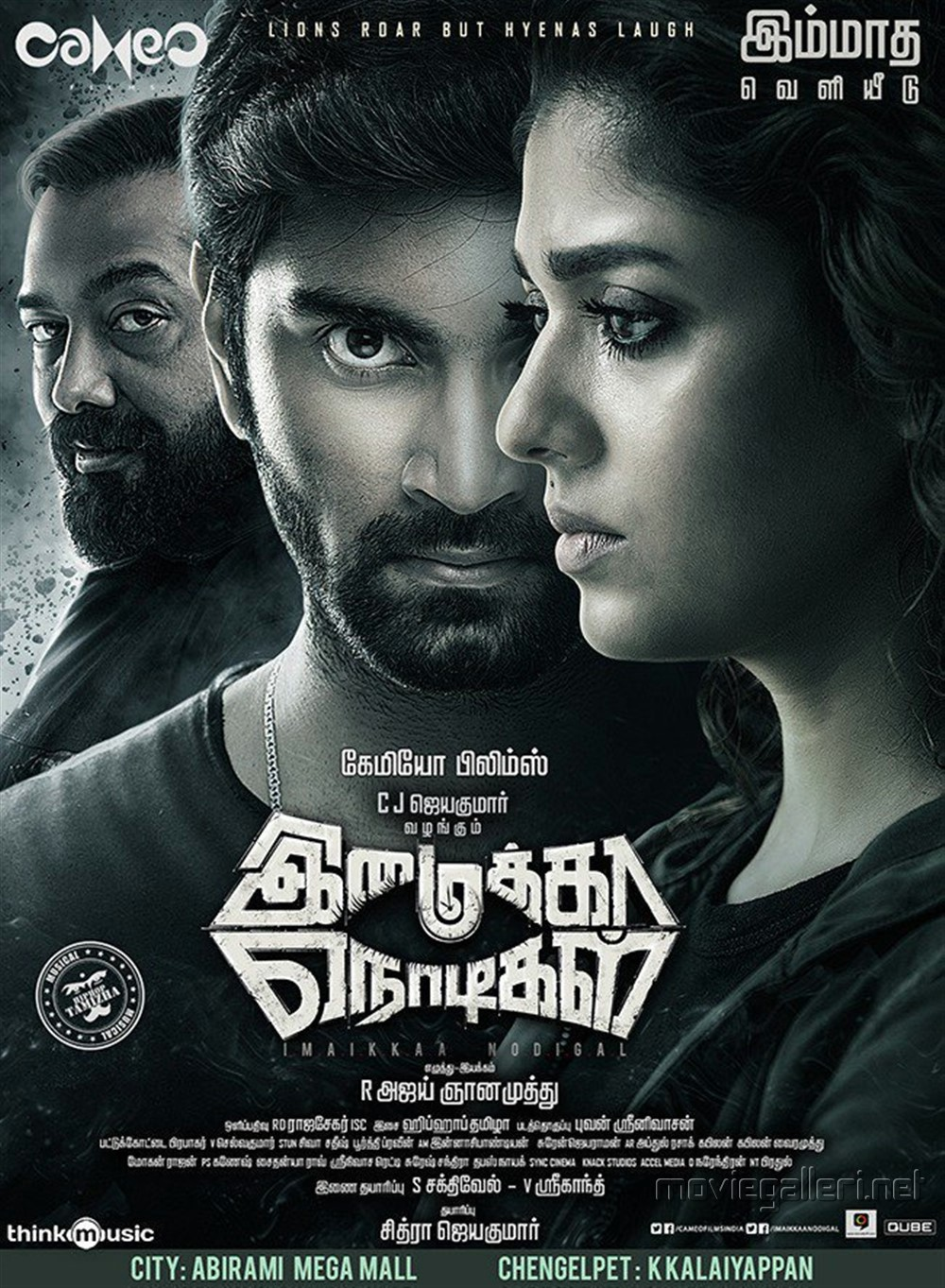 Anurag, Atharva, Nayanthara in Imaikka Nodigal Movie Release Posters