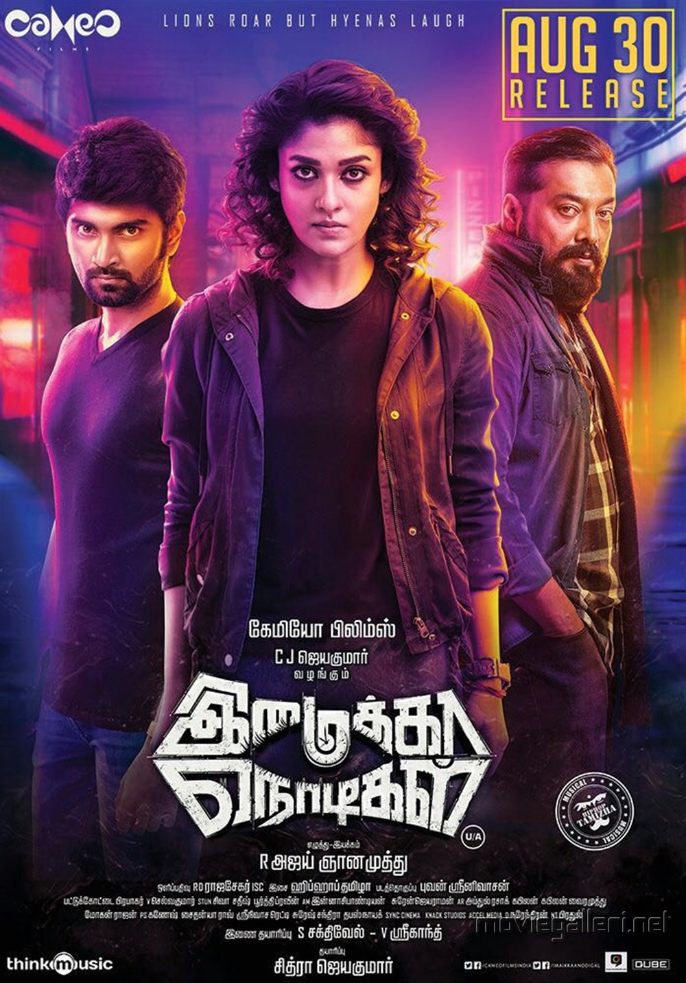 Nayanthara in Imaikka Nodigal Movie Release Posters