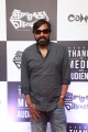 RD Rajasekhar @ Imaikka Nodigal Thanks Giving Meet Stills
