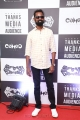 Ramesh Thilak @ Imaikka Nodigal Thanks Giving Meet Stills