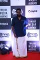 Imaikka Nodigal Thanks Giving Meet Stills