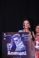 Actress Koushika @ Inayathalam Audio Launch Stills