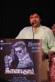 Magizh Thirumeni @ Inayathalam Audio Launch Stills