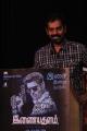 Natty Natraj @ Inayathalam Audio Launch Stills
