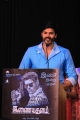 Actor Ganesh Venkatraman @ Inayathalam Audio Launch Stills