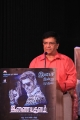 YG Mahendran @ Inayathalam Audio Launch Stills