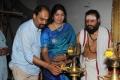 Inayathalam Movie Pooja Stills