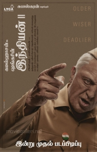 Kamal Hassan Indian 2 Movie Shooting Starts Today Posters HD