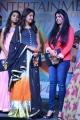 Poonam Kaur @ Indian Entertainment League (IEL) Logo Launch Stills