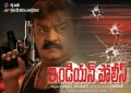 Indian Police Movie Wallpapers