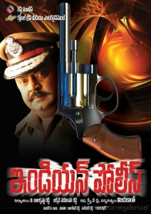 Indian Police Movie Posters