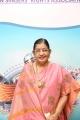 P Susheela @ Indian Singers Rights Association Press Meet Stills