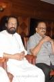 KJ Yesudas, SPB @ Indian Singers Rights Association Press Meet Photos