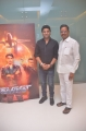Devi Sri Prasad, Kalaipuli S Thanu @ Indrajith Movie Audio Launch Stills