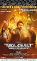 Gautham Karthik Indrajith Movie Release Today Posters